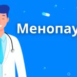 Менопауза: причины развития Arimed
